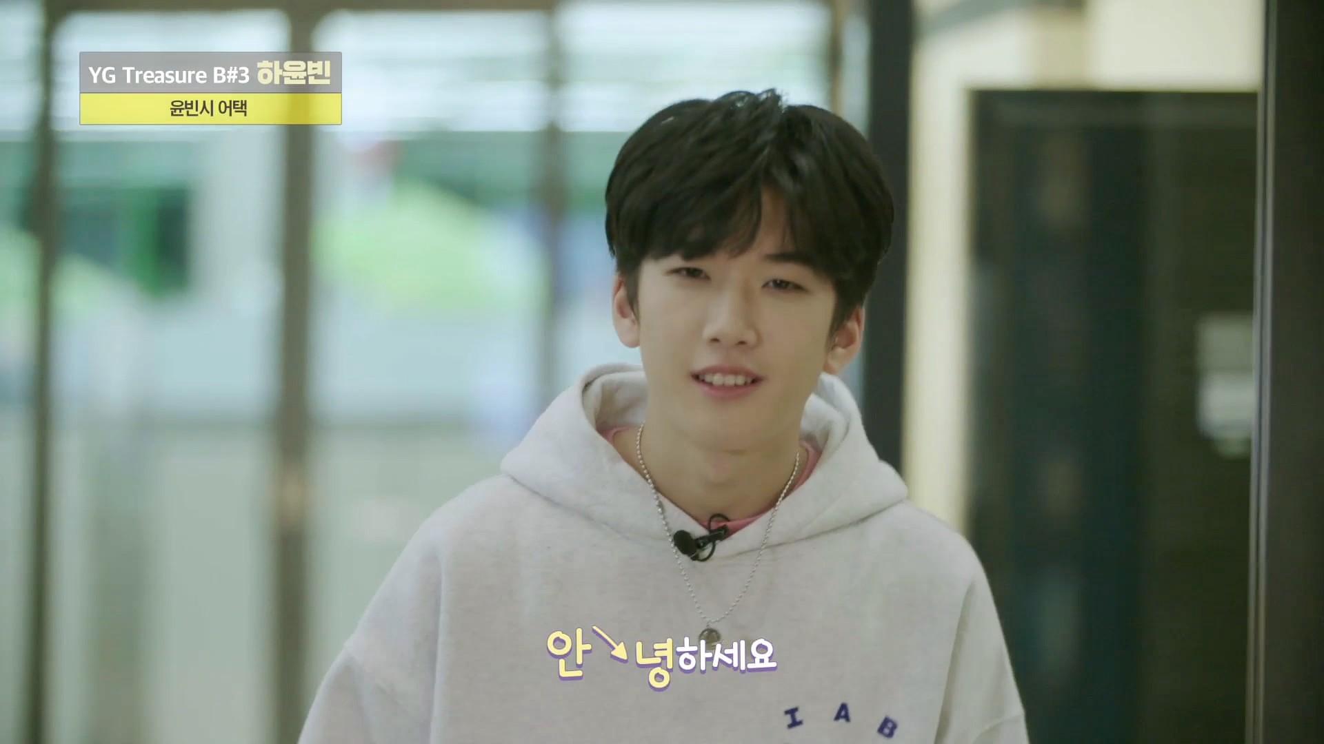 [윤빈시 ATTACK] B#3 하윤빈 <HA YOONBIN> l YG보석함