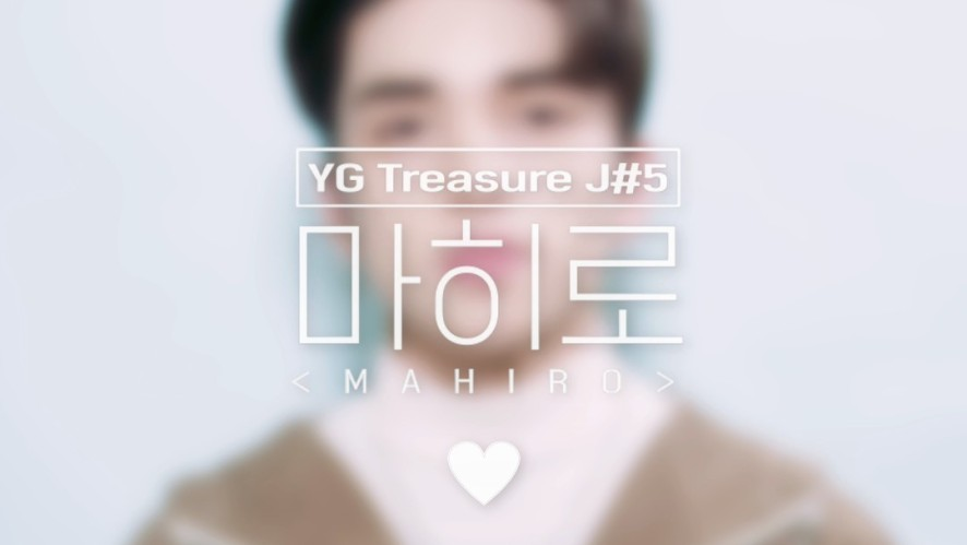[GOOD NIGHT CAM] J#5 마히로 <MAHIRO> l YG보석함