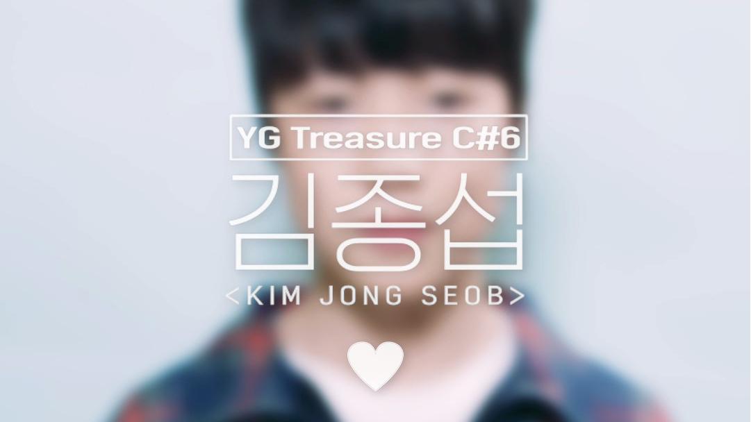 [GOOD NIGHT CAM] C#6 김종섭 <KIM JONGSEOB> l YG보석함