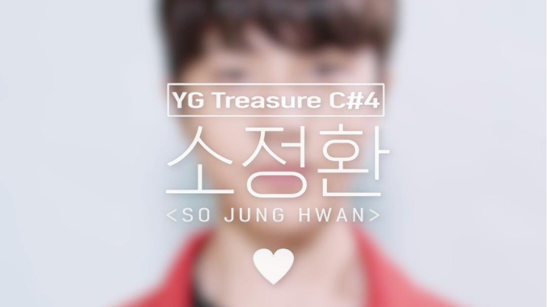 [GOOD NIGHT CAM] C#4 소정환 < SO JUNGHWAN>  l YG보석함