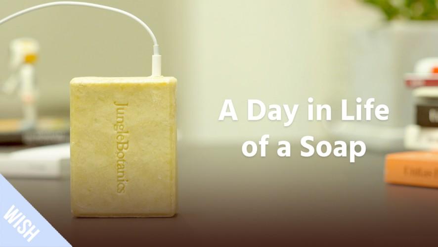 A Day in a Soap's Life | Jungle Botanics The Ecru Clay Soap