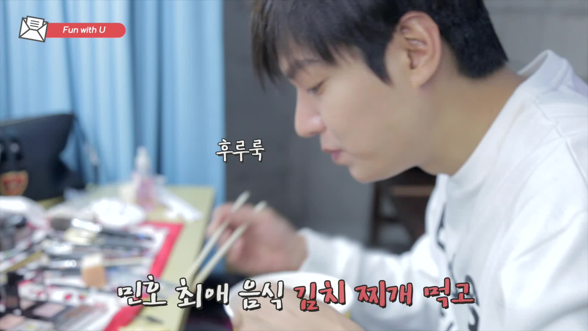 [LEE MIN HO] 8 Letters #EP3. Fun with U (?+함께=즐거움)