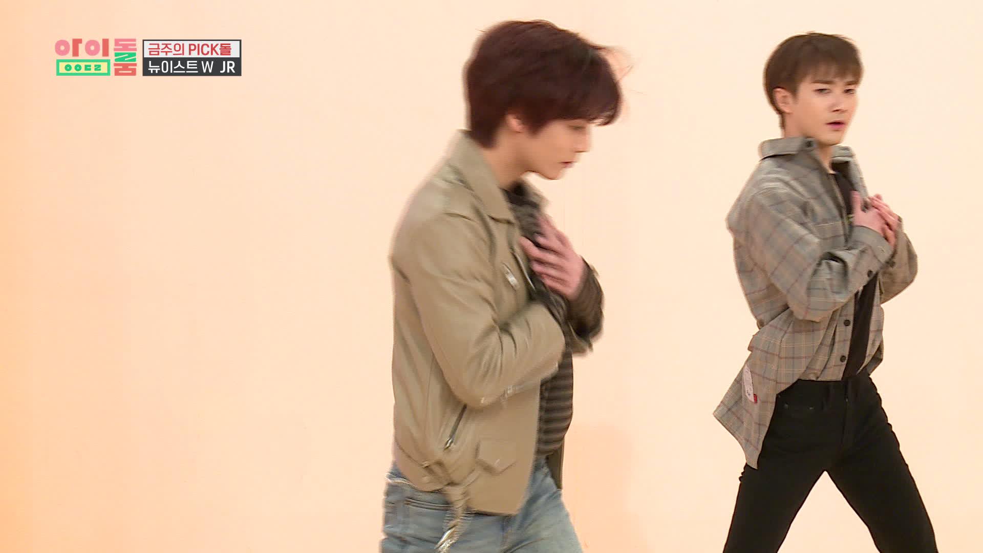 아이돌룸(IDOL ROOM) 30회 삼청이CAM - 뉴이스트W 신곡 'HELP ME' 나노댄스