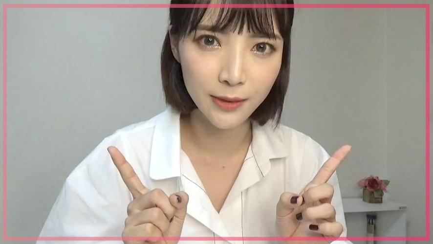 월드 스타의 무대 위, 춤추는 그녀! 월드 클래스 인싸 춤 배우기♡ <팔로우미10> 11회