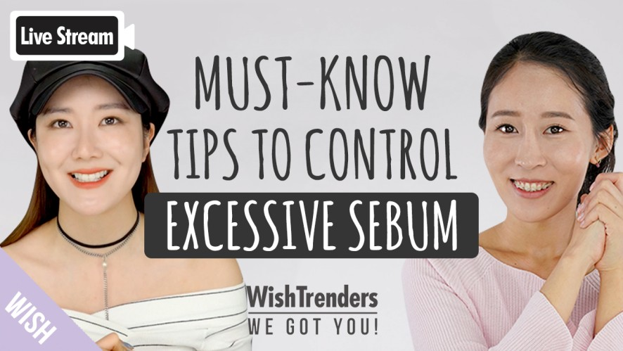 how to control excessive sebum