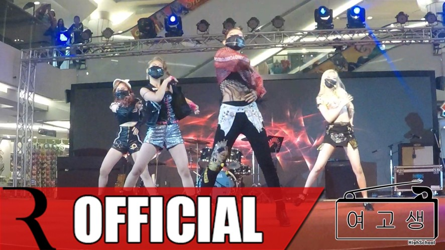 여고생_Highschool-EXO(으르렁)GROWL COVER IN THAILAND