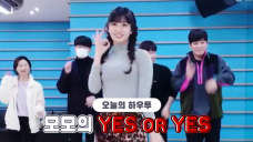 [V PICK! HOW TO in V] 모모의 YES or YES❣️ (HOW TO DANCE MOMO's YES or YES)