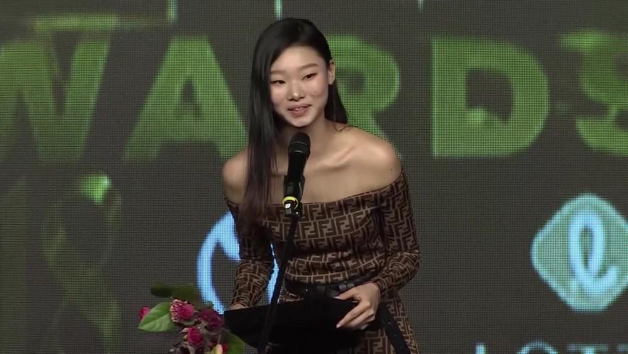 엘르 스타일 어워즈 2018, ELLE STYLE AWARDS 2018