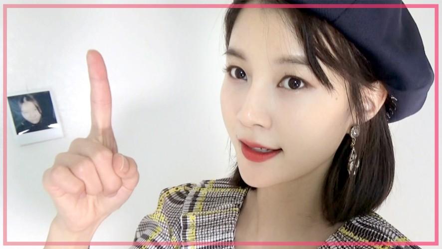 (소개팅 룩) 임현주의 T.P.O 별, 똑똑한 스타일링 팁! <팔로우미10> 12회