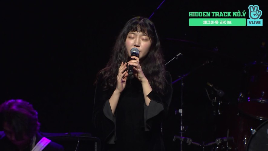 [CHECK-OUT LIVE] How Beautiful - 섬머소울(Summer Soul)