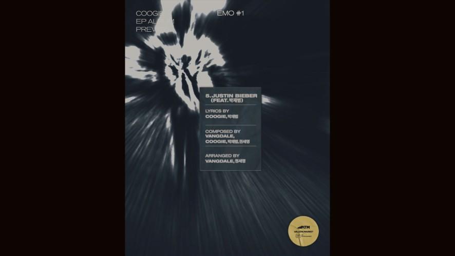 'Coogie' EP Album [ EMO #1 ] PREVIEW TEASER