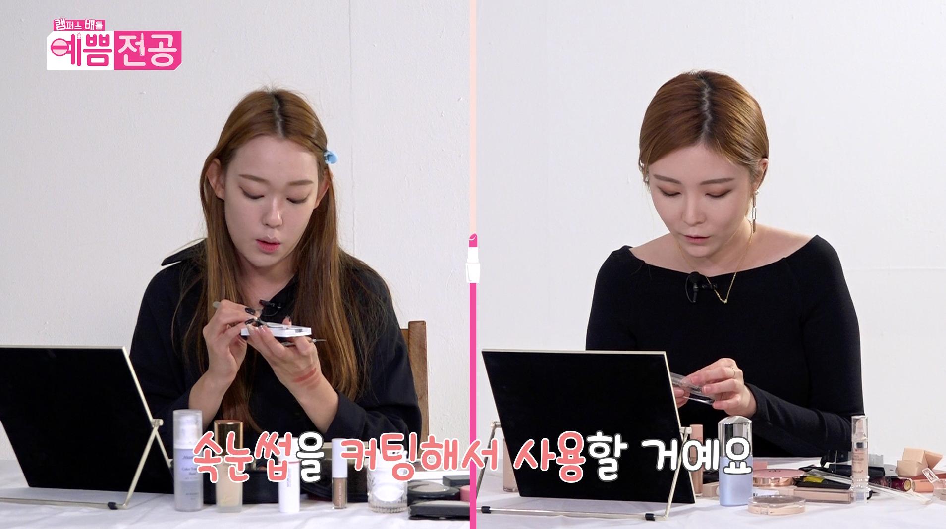 [예쁨전공] 성신여자대학교 VS 성결대학교 4-4회