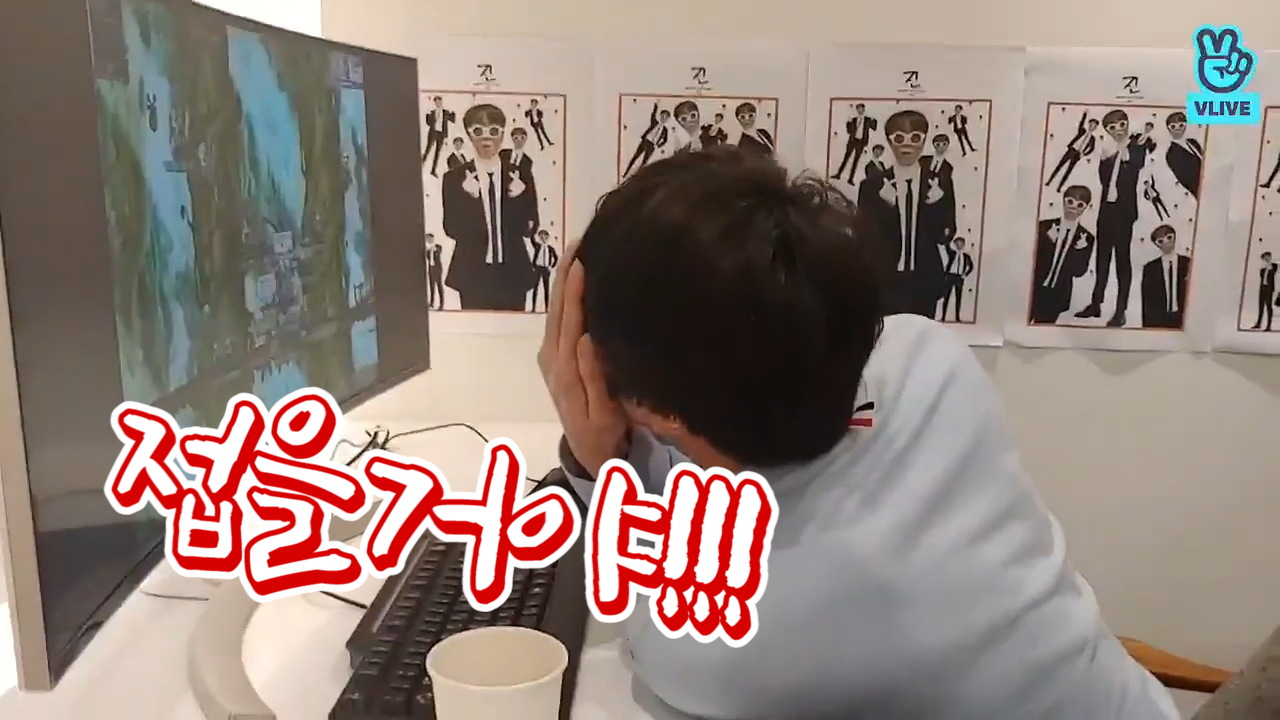[BTS] 석진이의 인내의 숲 최종_진짜최종_최최최종.vlive (Jin playing the game that needs great patience)