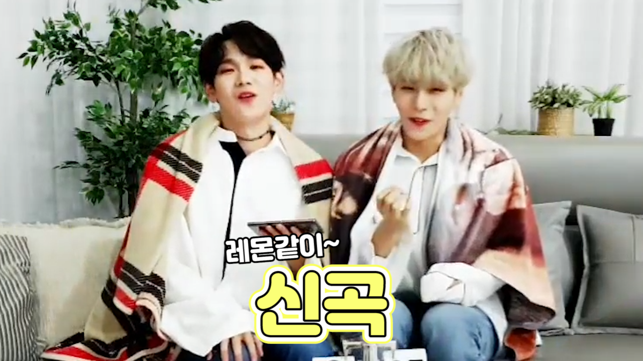 [JBJ95] 건강히 살아야지 젭꿍콘보고 죽으려면🤦♀️ (JBJ95's spoiler about their first concert)