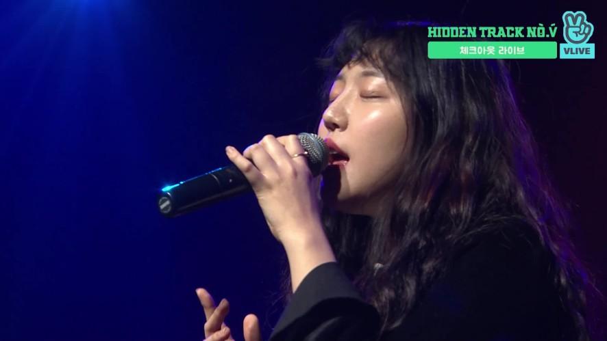 [CHECK-OUT LIVE] BTOB remix - 섬머소울(Summer Soul)