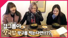 [K-pop tour] 꿈에 그리던 먹방투어! '한국민속촌' 여행 Tourist 드림노트