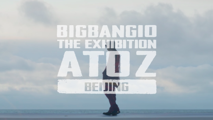 BIGBANG – 'THE A TO Z IN BEIJING' TEASER VIDEO #3