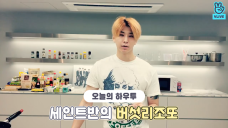 [V PICK! HOW TO in V] 세인트반의 버섯리조또🍲(HOW TO COOK St.Van's Mushroom Risotto)