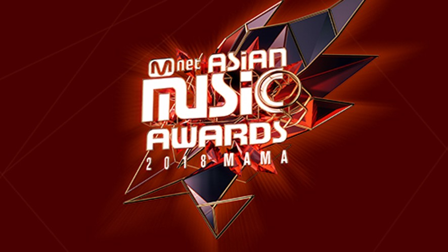2018 MAMA PREMIERE in KOREA