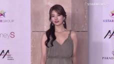 ★수지 (Suzy) 미공개 수상소감 및 레드카펫 2018AAA  (Red Carpet) ★