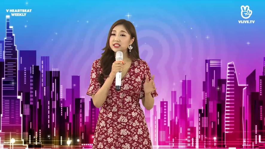 Jin Ju cover Chạm Đáy Nỗi Đau - V HEARTBEAT WEEKLY EP 22