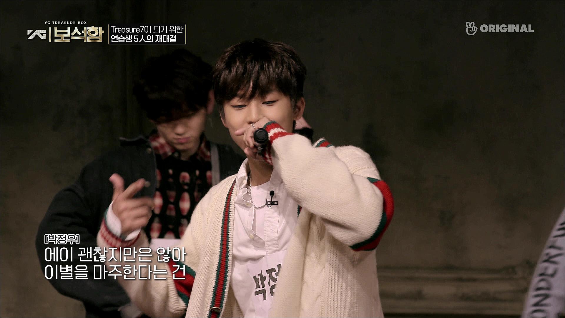 연습생 5명 재대결|iKON - 사랑을 했다ㅣYG 보석함 EP.04