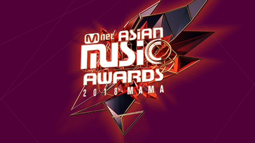 2018 MAMA FANS' CHOICE in JAPAN - Red Carpet