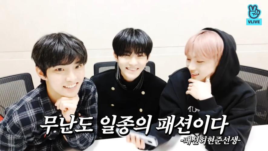 [THE BOYZ] 큐활뉴주연임에 압도적 감사🙏✨ (Q&Hwall&New talking about their stage name)