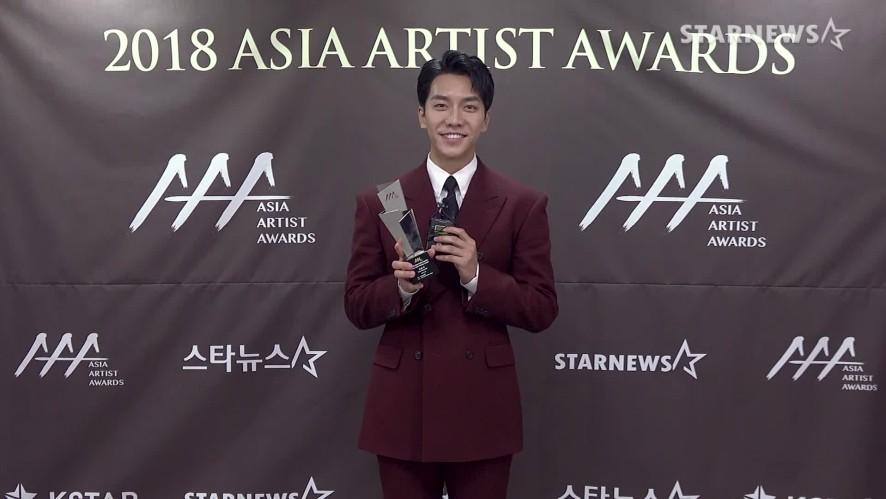 ★ 이승기 (LEE SEUNG GI) 미공개 수상소감 및 레드카펫 2018AAA  (Red Carpet) ★