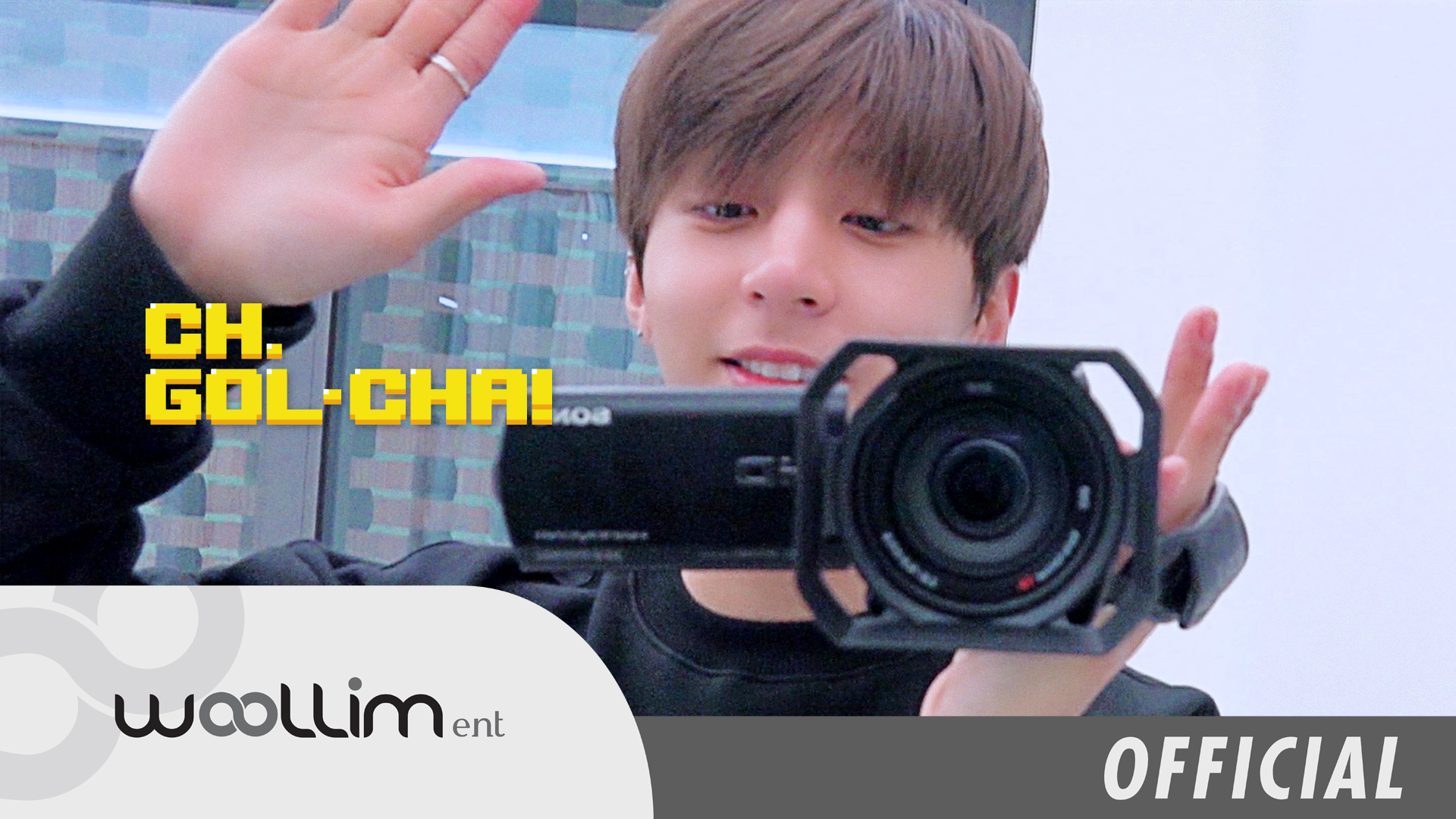 "골든차일드(Golden Child) ""CH.GOL-CHA!"" Ep.9"