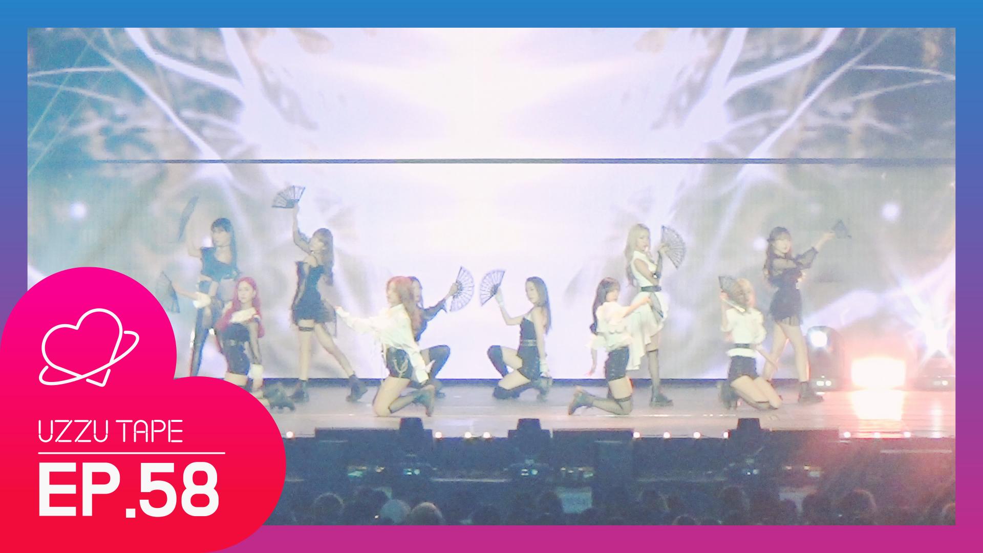 [UZZU TAPE] EP.58 2018 AAA 시상식 비하인드!