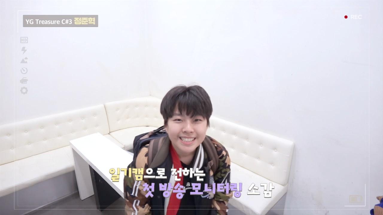[DIARY CAM 2]  C#3 정준혁 <JUNG JUNHYUK> l YG보석함