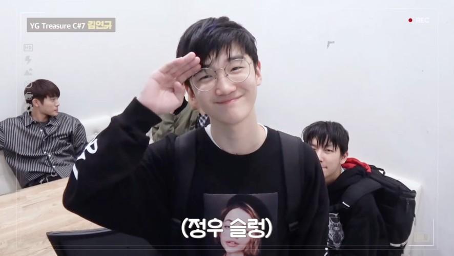 [DIARY CAM 2]  C#7 김연규 <KIM YEONGUE> l YG보석함