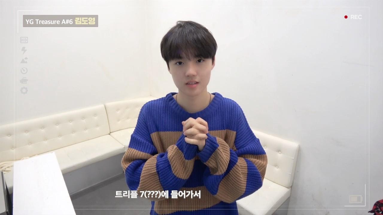 [DIARY CAM 2]  A#6 김도영 <KIM DOYOUNG> l YG보석함