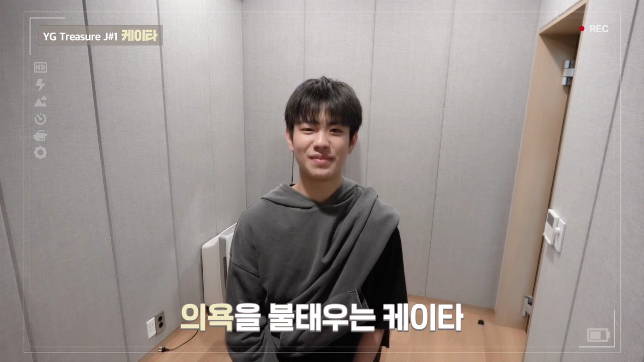 [DIARY CAM 2]  J#1 케이타 <KEITA> l YG보석함