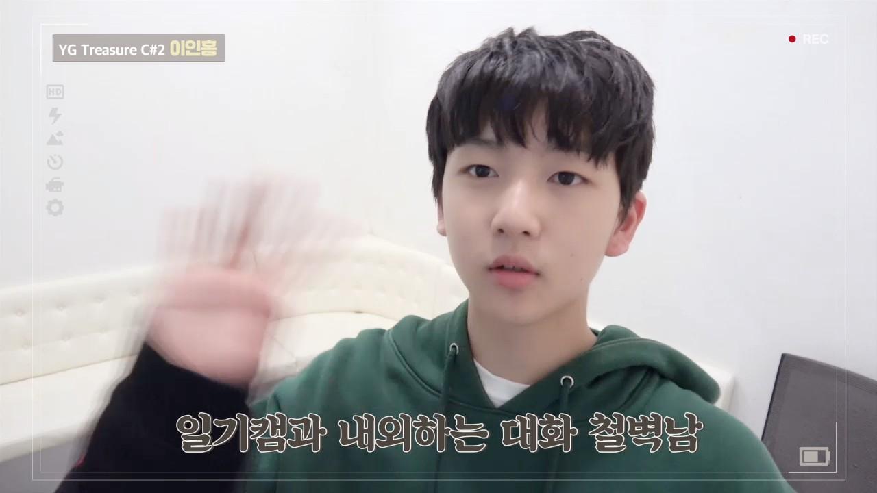 [DIARY CAM 2]  C#2 이인홍 <LEE INHONG> l YG보석함