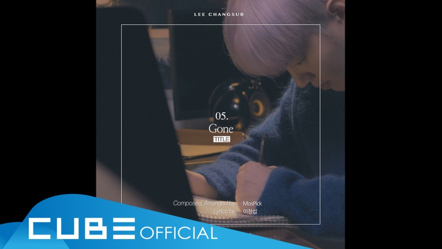 "이창섭(LEE CHANGSUB) - 1st mini album ""Mark"" Audio snippet"