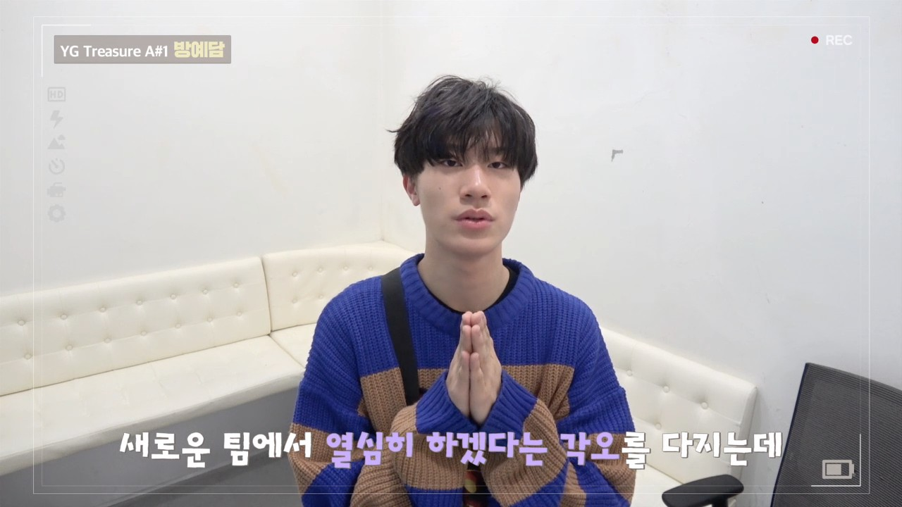 [DIARY CAM 2]  A#1 방예담 <BANG YEDAM> l YG보석함