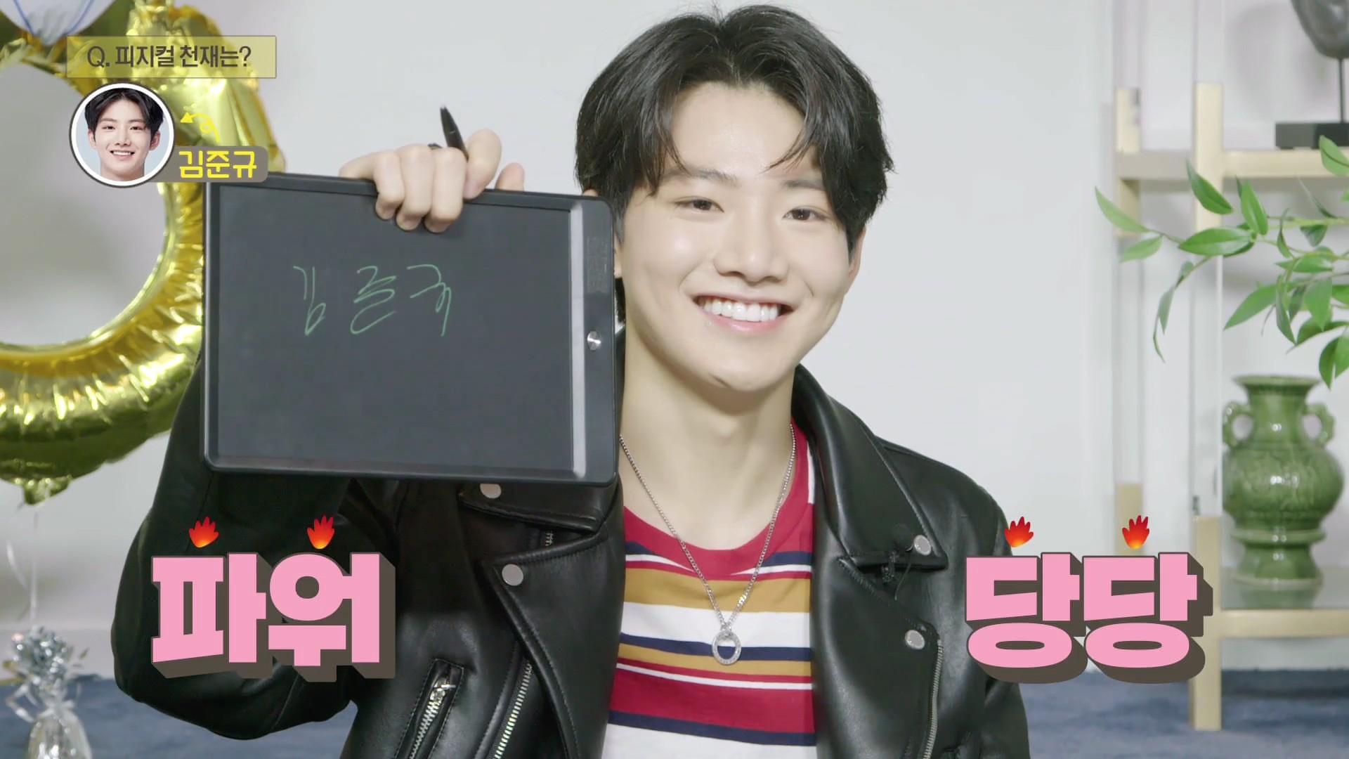 [SURVEY CAM] A#2 김준규 <KIM JUNKYU> l YG보석함