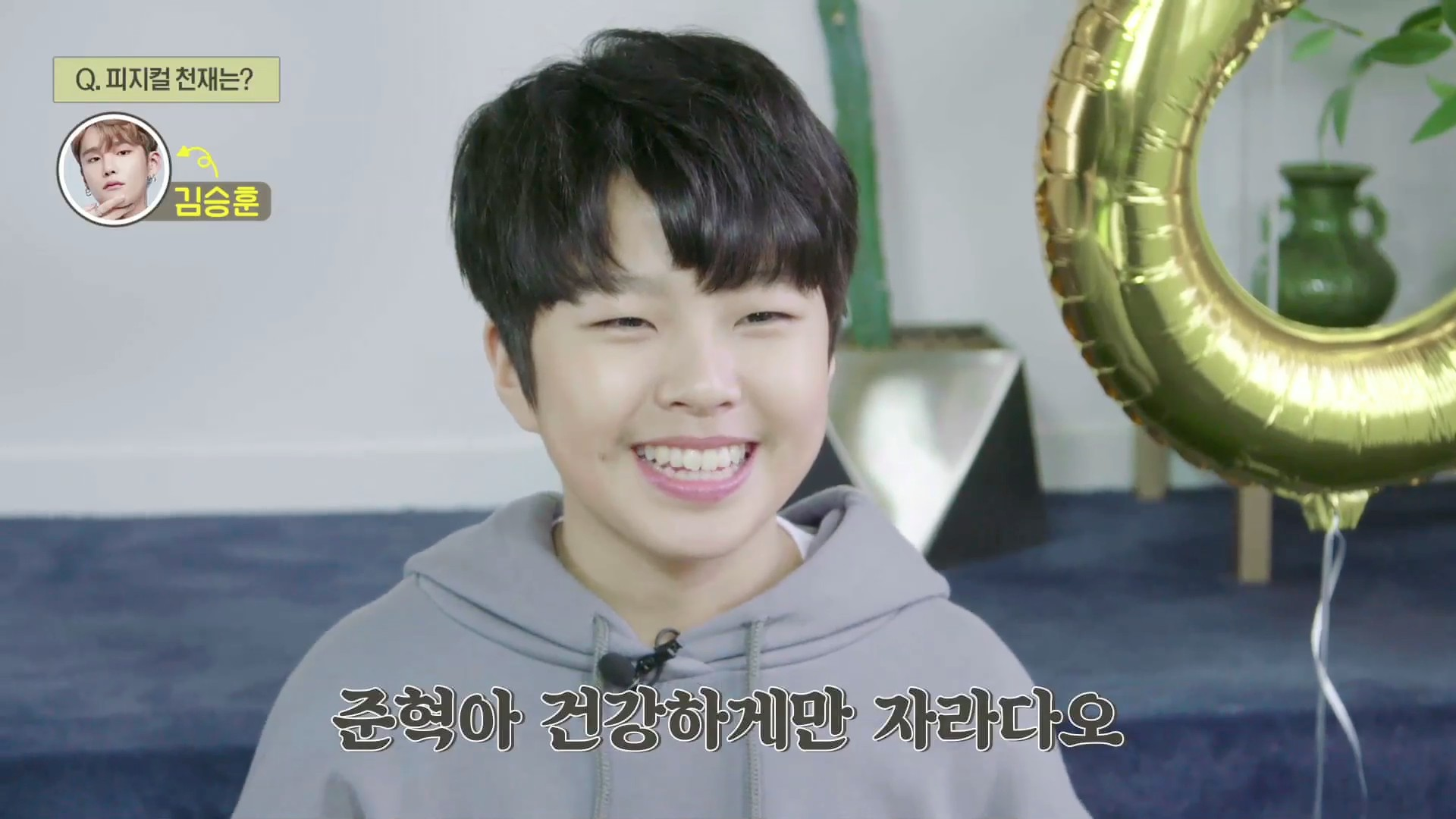 [SURVEY CAM] C#3 정준혁 <JUNG JUNHYUK> l YG보석함