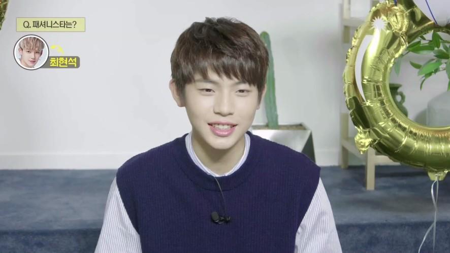 [SURVEY CAM] B#7 김성연 <KIM SUNGYEON> l YG보석함