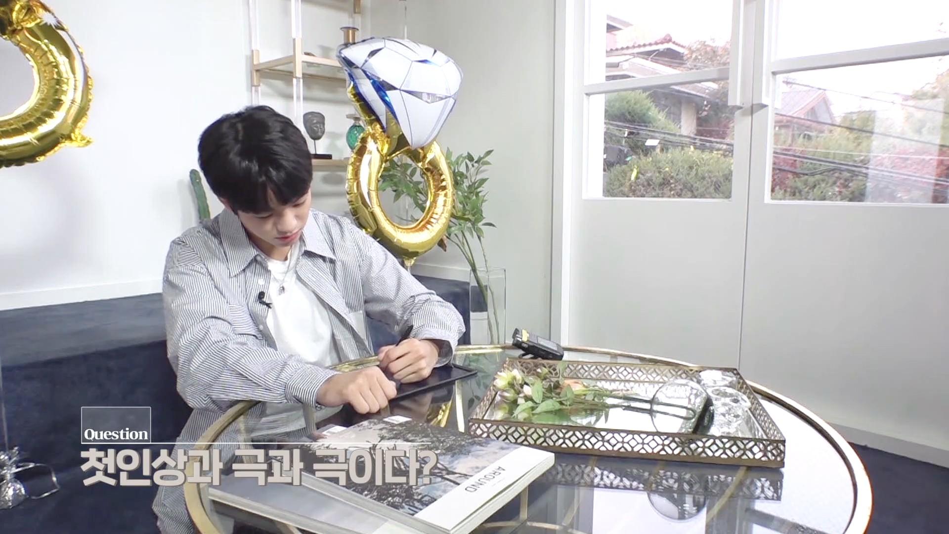 [SURVEY CAM] B#6 윤재혁 <YOON JAEHYUK> l YG보석함