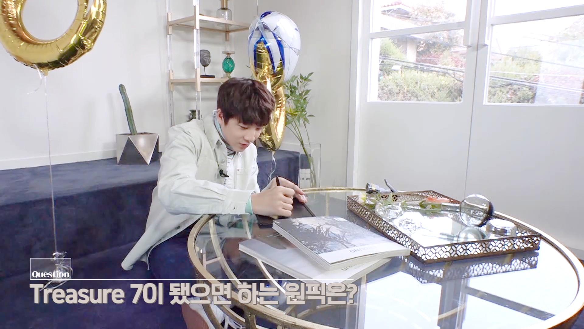 [SURVEY CAM] C#4 소정환 < SO JUNGHWAN>  l YG보석함