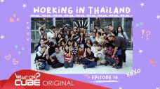 """SORN - """"PRODUSORN Diary"""" 016 :  Working In Thailand"""