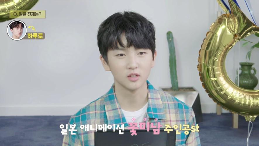 [SURVEY CAM] C#2 이인홍 <LEE INHONG> l YG보석함