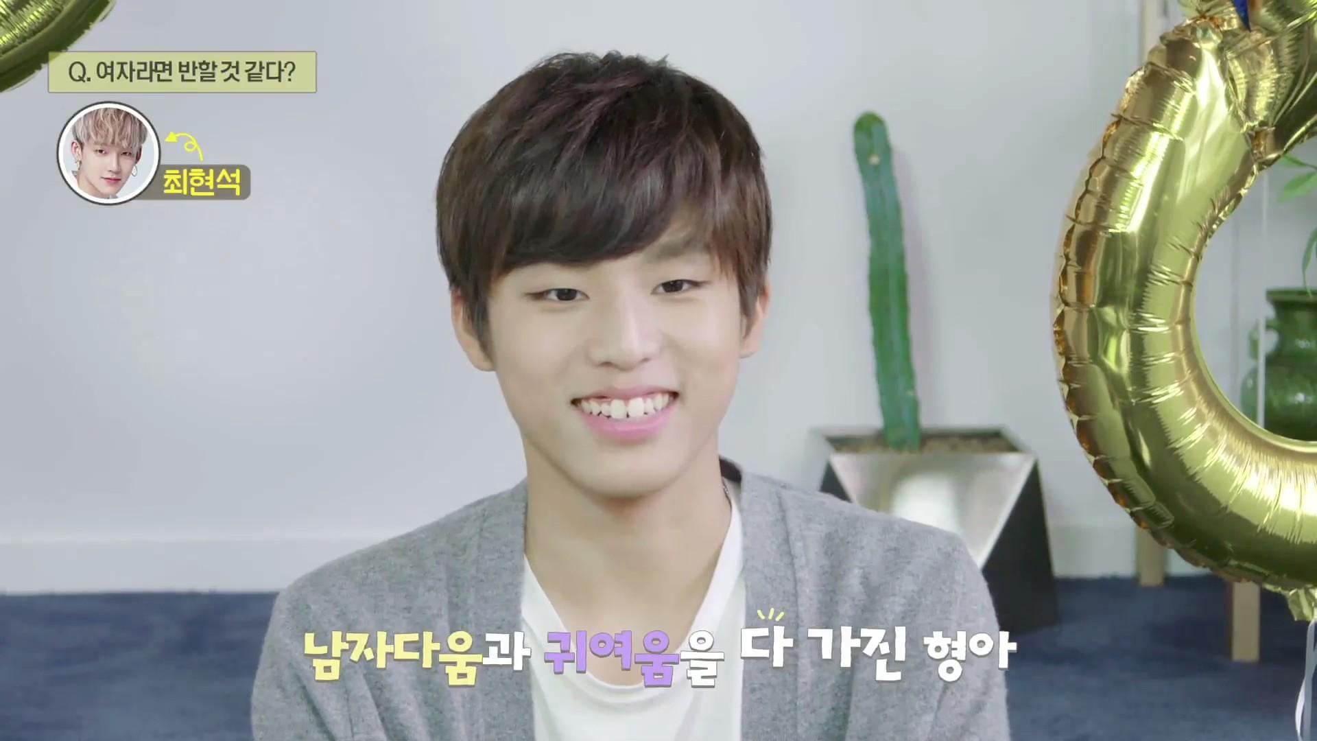 [SURVEY CAM] C#1 박정우 <PARK JEONGWOO> l YG보석함