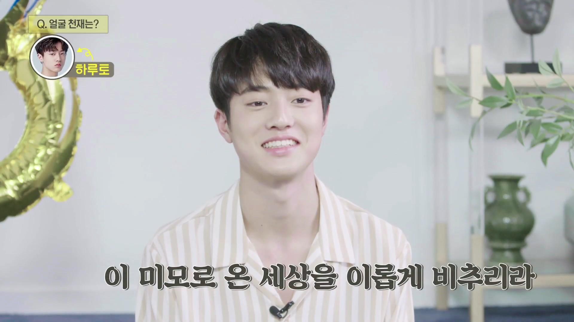 [SURVEY CAM] J#2 하루토 <HARUTO> l YG보석함