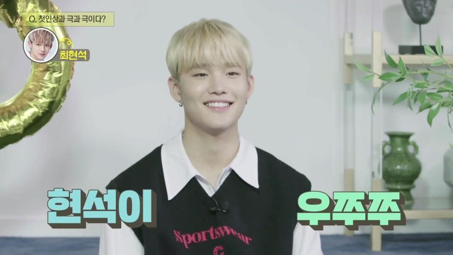 [SURVEY CAM] A#4 김승훈 <KIM SEUNGHUN> l YG보석함