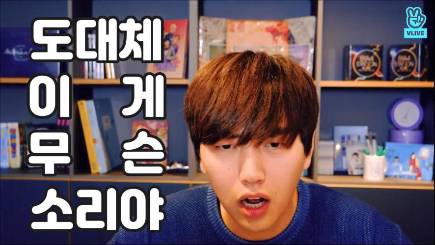 [B1A4] 떫젤예 산도리 게임 좀 할 타이밍이거든요🐥(Sandeul getting recommendations of games)