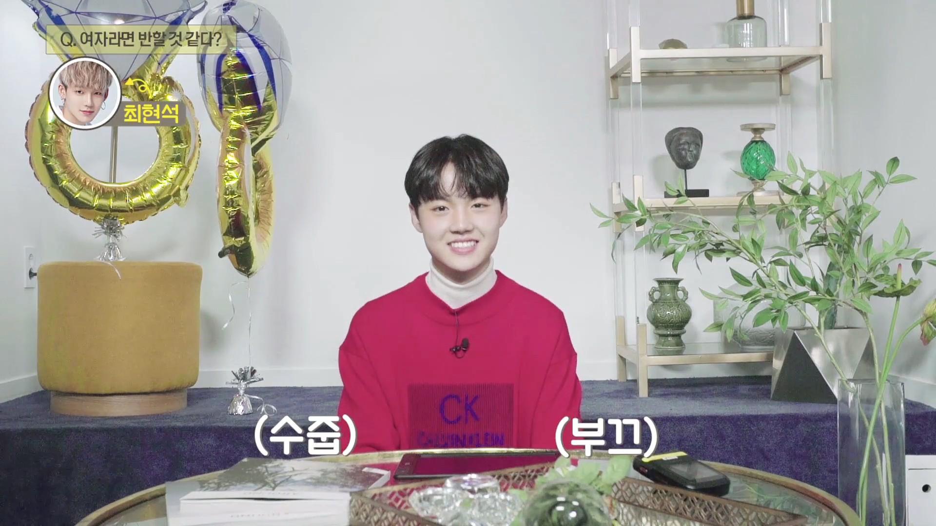 [SURVEY CAM] A#6 김도영 <KIM DOYOUNG> l YG보석함